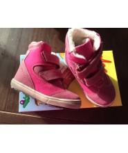 Dětské zimní boty Jonap